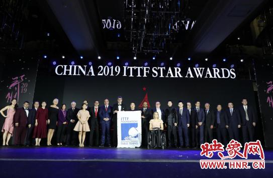 2019国际乒联年度球星颁奖典礼:马龙、刘诗雯分获最佳男女运动员奖