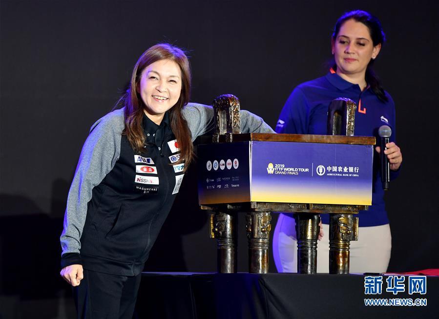 2019国际乒联世界巡回赛总决赛抽签仪式在郑州举行