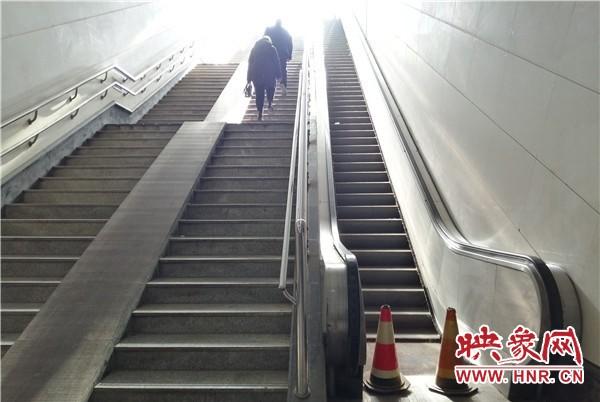 郑州火车站电梯闲置8年 回应:向市民道歉 开展大排查