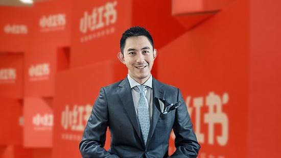 小紅書創始人兼CEO毛文超卸任公司法定代表人、董事 曾秀蓮接任