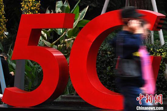 5G商加速發展 預計全球5G用戶年底達1000萬