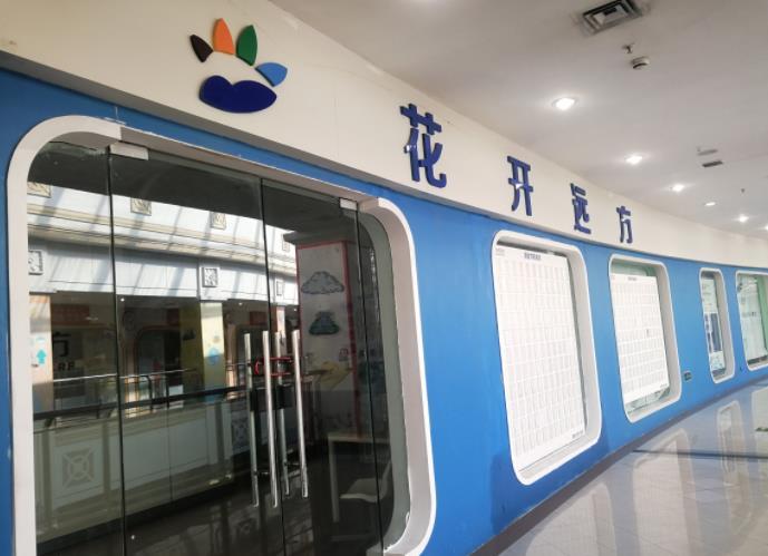 鄭州花開遠方宣布暫停運行 校區老師稱明年開課時間未定