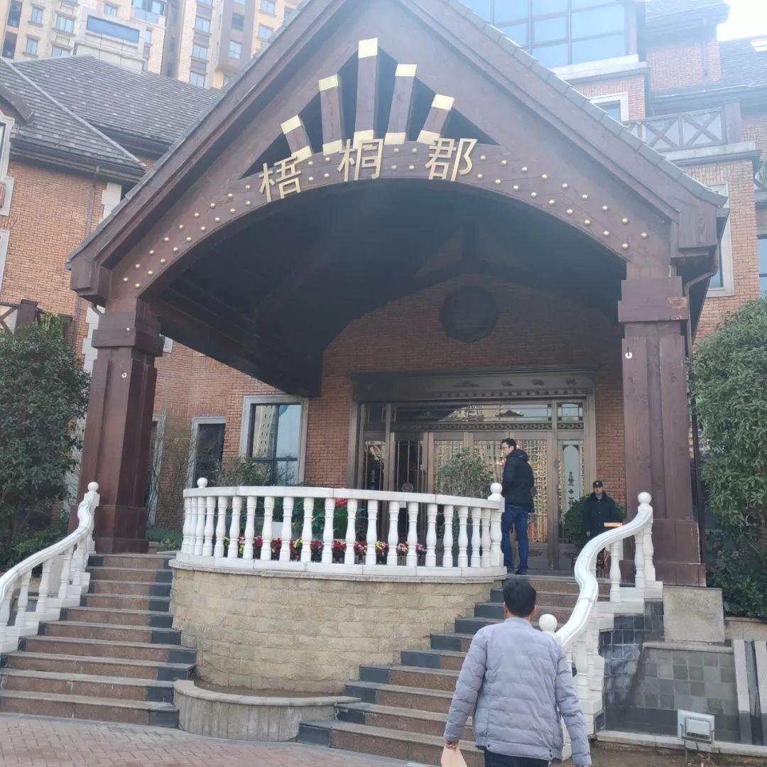 男子在新鄭浩創梧桐郡買房 開發商多給12平米 雙方為此要對簿公堂