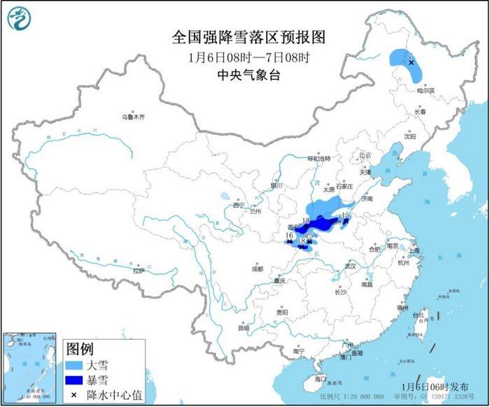 暴雪蓝色预警:陕西山西河南等地有大雪