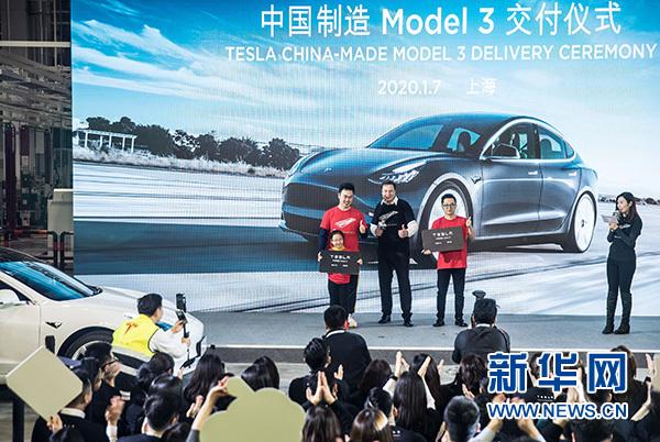 仅仅一年 首批中国产特斯拉汽车在上海向公众交付