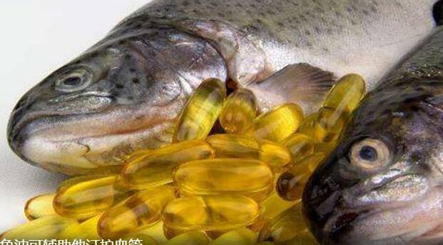 鱼油可辅助他汀护血管 可降低心肌梗死、中风等