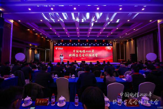 2019年中国电信5G用户累计800多万 终端包括华为、小米等