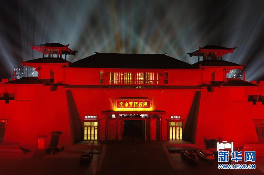 九曲黄河灯阵展新貌 将于农历正月初五正式对游客开放