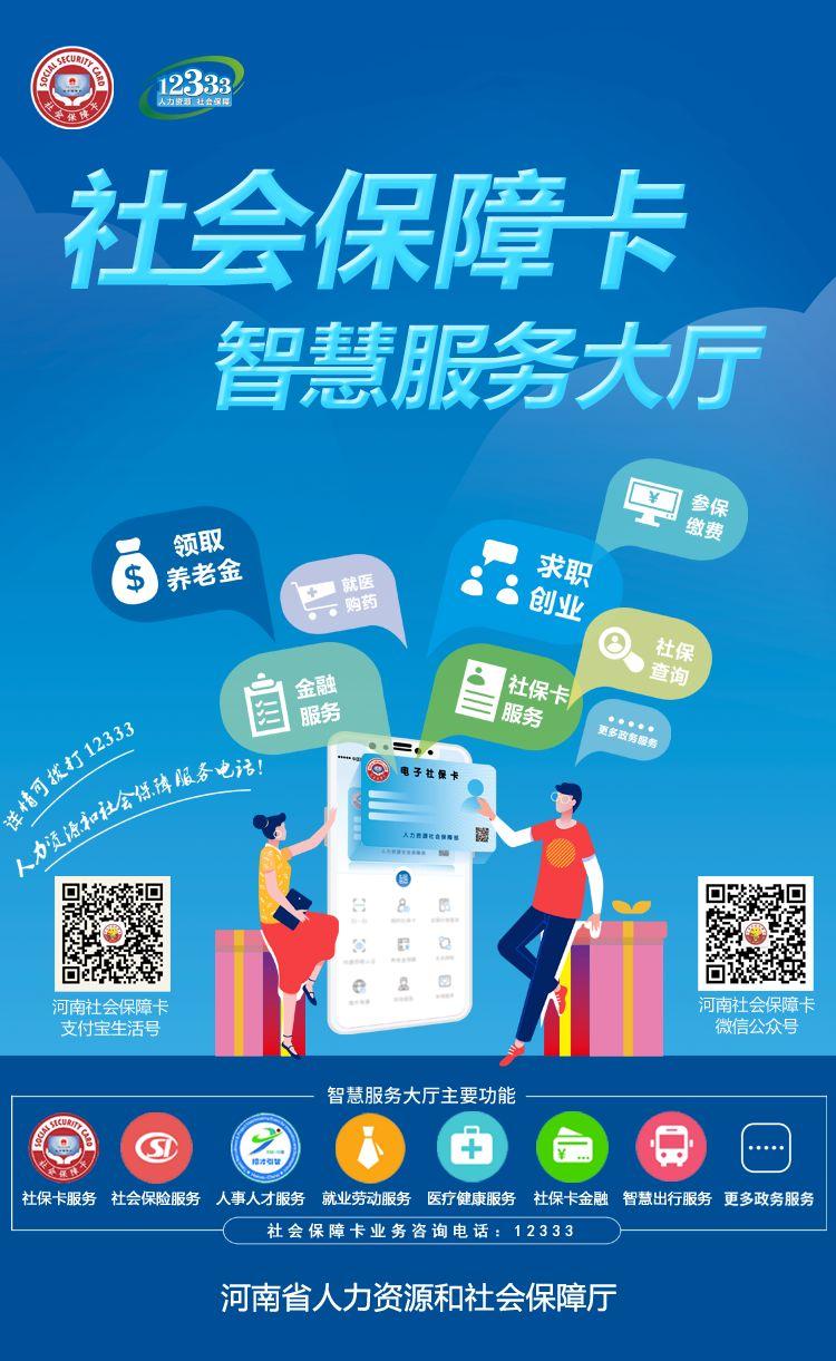 http://life.dzxwnews.com/aishenghuo/shenghuo/2020/0120/40028.html