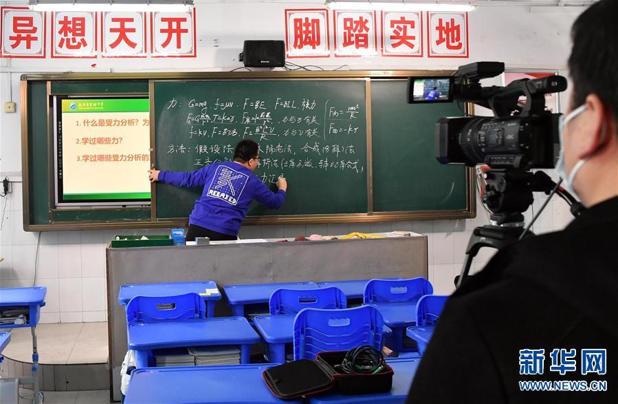 (聚焦疫情防控)(2)河南:线上授课应对疫情