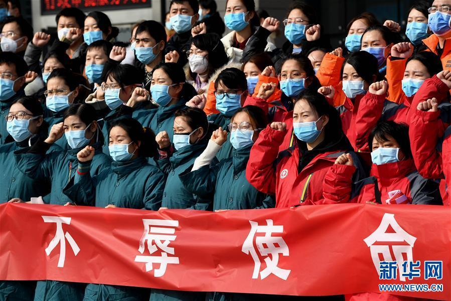 (聚焦疫情防控)(1)河南省第二批医疗队奔赴湖北