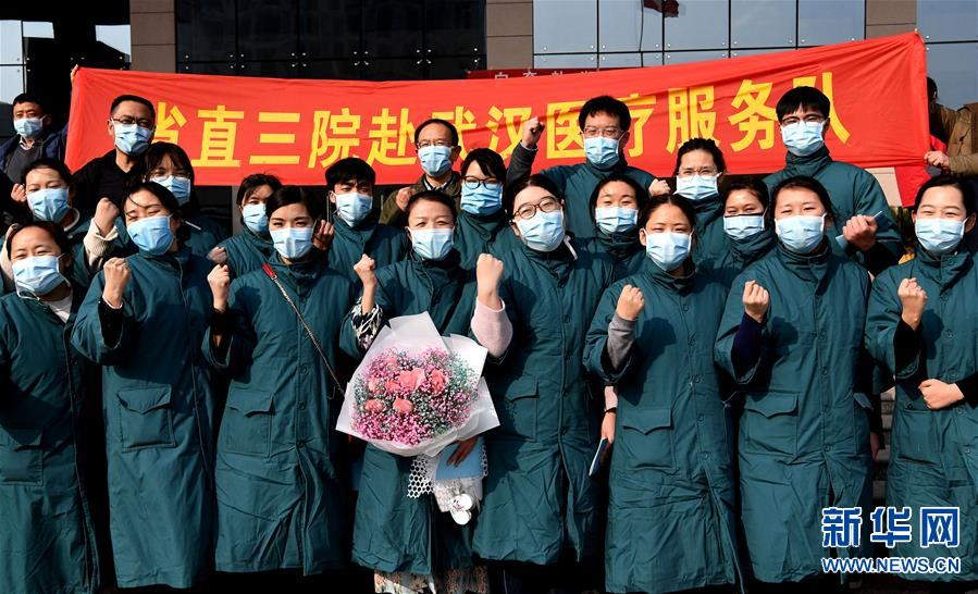 (聚焦疫情防控)(2)河南省第二批医疗队奔赴湖北