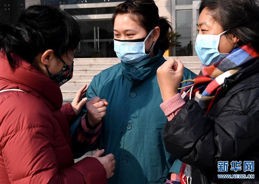 (聚焦疫情防控)(6)河南省第二批医疗队奔赴湖北
