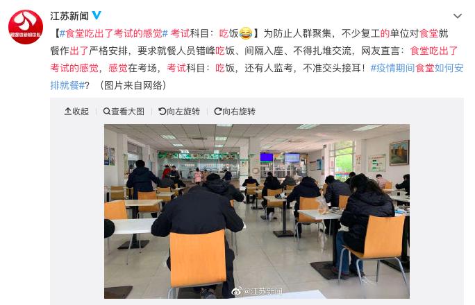 面对疫情浙江:餐前、餐中、餐后11项措施保证单位食堂安全