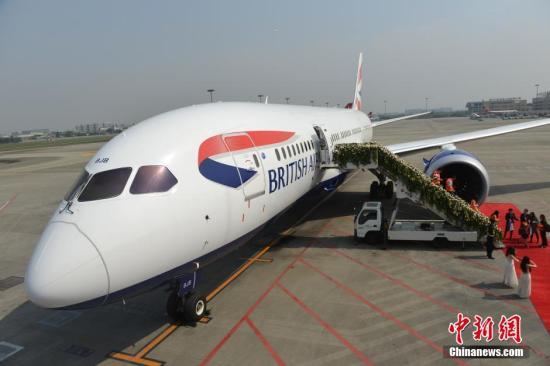"""英国航空业誓言到2050年实现二氧化碳""""净零排放"""" 你怎么看?"""