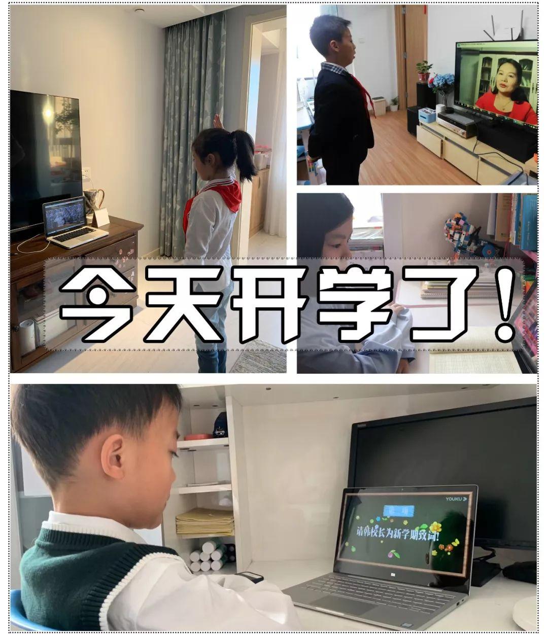 """河南""""开学""""第一天实况曝光!首次网上听课 卡出天际"""