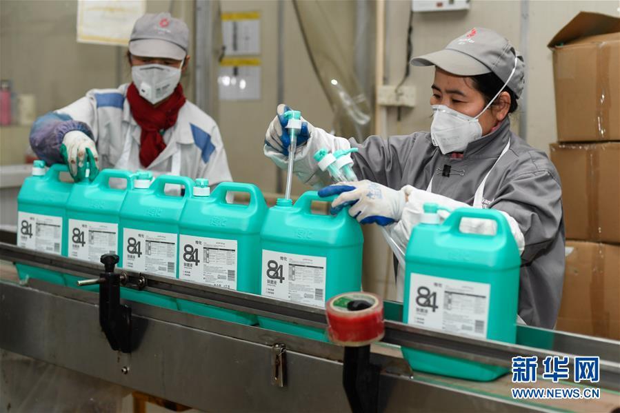 浙江:多项举措有序推动企业复工复产 第二批复工企业40898家