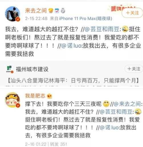 潮汕牛肉火锅日亏300万 老板说卖完最后一套房就解散!