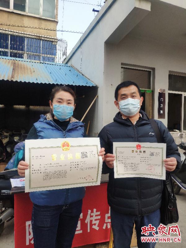 """与疫情""""赛跑""""!郑州金水区推出五项措施助力企业复产复工"""