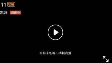 釘釘、淘寶、QQ三連崩 什么情況?