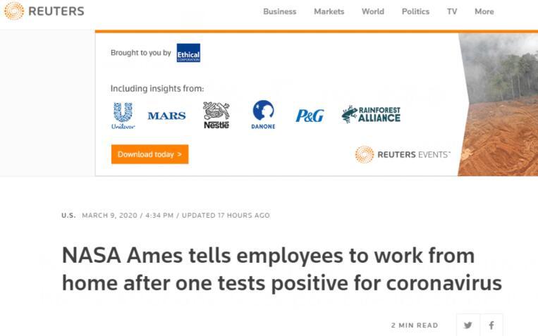 美國國家航空航天局一員工感染新冠病毒 全員居家辦公