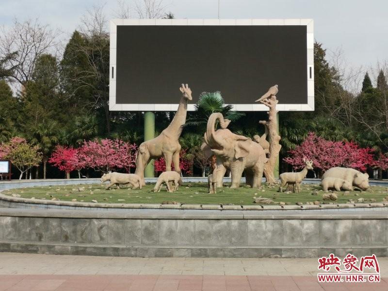今起郑州市动物园开园啦!游客进园需出示身份证