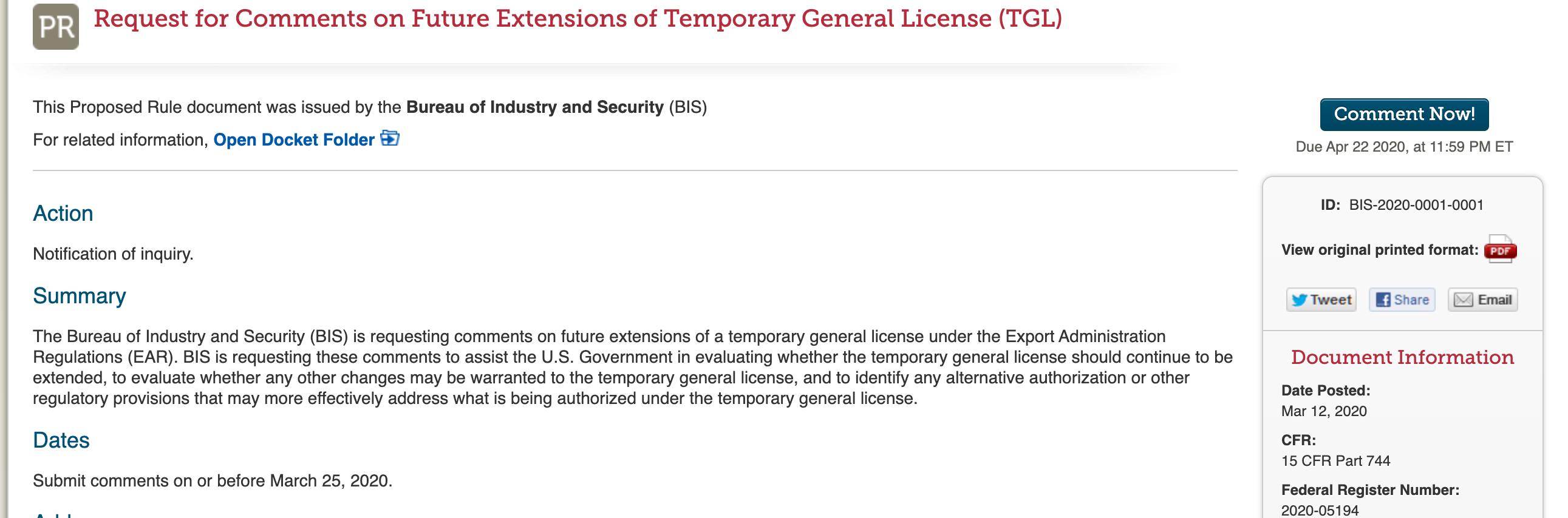 美国商务部将把关于华为临时通用许可证的公众意见征询期延长