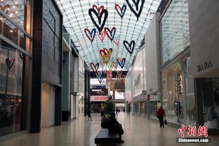 疫情之下,多伦多大型商场一片冷清。<a target=