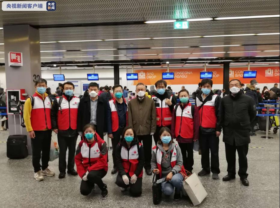 首批援意医疗专家组从米兰启程回国 圆满完成任务