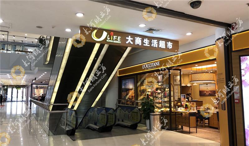 大商超市郑州金博大店七成货柜已被搬空 发生了什么?