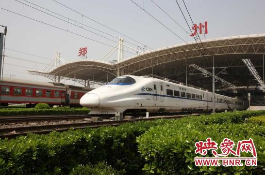 郑州东站、郑州火车站将合并管理 各类出行服务均不受影响