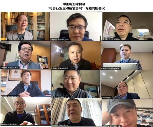 电影停摆80天:博纳北京文化减薪裁员 何时开业未知
