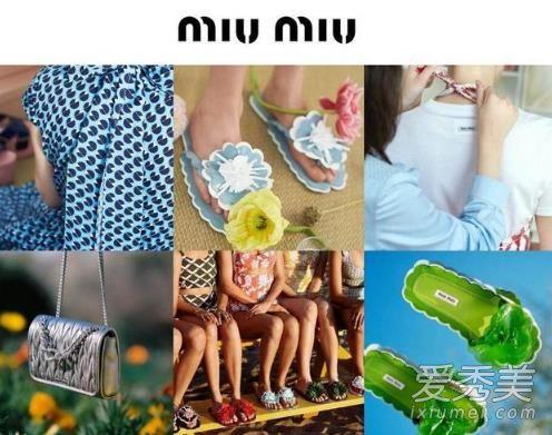 miumiu是什么牌子?Prada的副牌产品 适合年轻女性