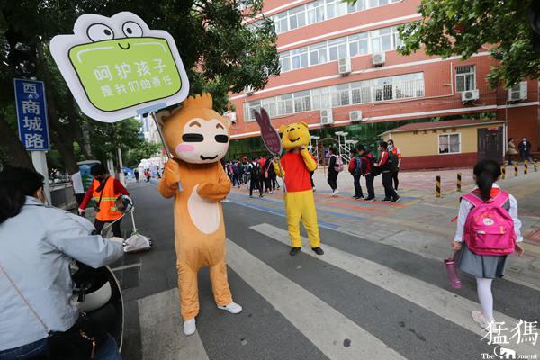 郑州市小学复学 少年归来 如夏花般灿烂
