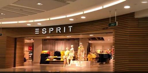 1折销售清库存 Esprit5月底全面关店 快时尚服装品牌迎退潮
