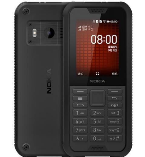 nokia800 支持防水、防尘和防摔 军用级MIL-STD-810G标准