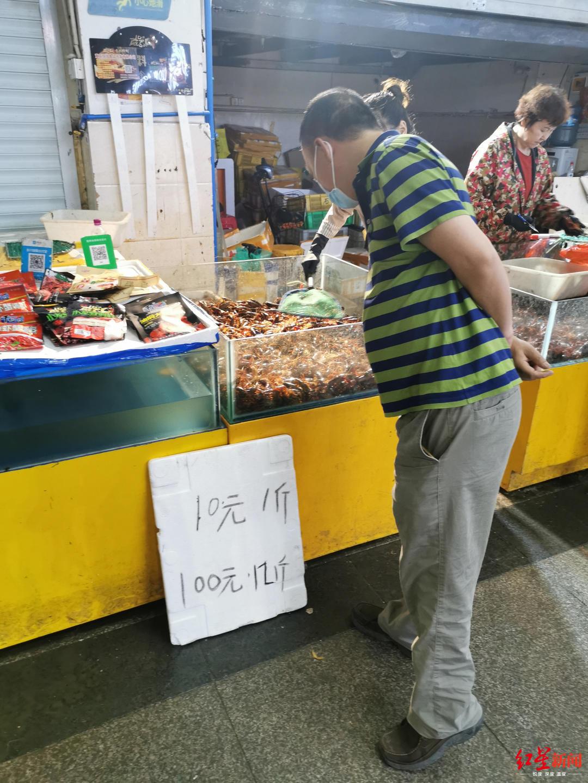 """成都小龙虾低至6元一斤 实现""""小龙虾自由""""的机会来了"""