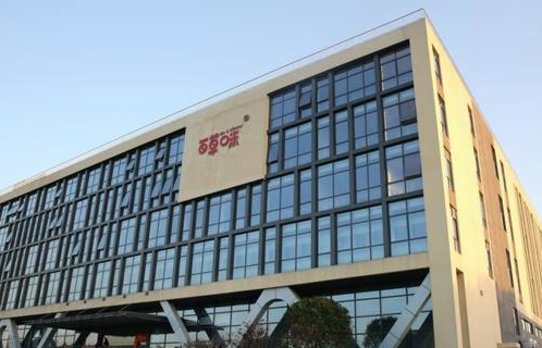 百事公司正式收购休闲零食品牌百草味,后者作为独立品牌独立运营