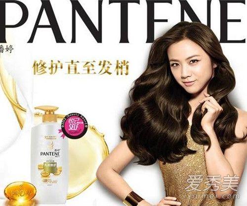 潘婷广告女主角都是实力派呢 何穗、徐贤、汤唯等