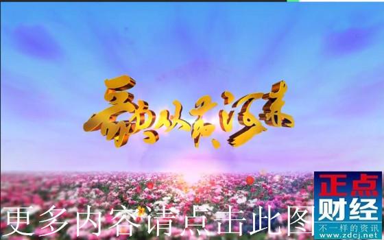 山西卫视《歌从黄河来》 前身为《爱唱老情歌》