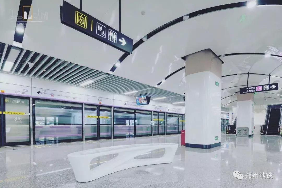 郑州地铁7号线本月开工 一期工程总投资211.58亿元