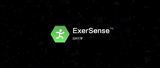 小米手环或将搭载华米ExerSense 实时匹配运动模型