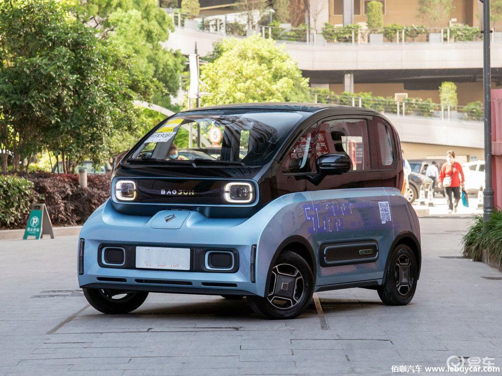 新保骏e300plus售价6.48万元起 续航305公里
