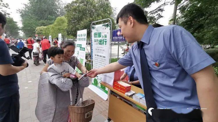 绿水青山 节能增效 提升生态文化素养