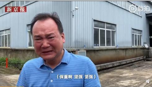 安徽歙县茶企3000吨茶叶被泡 负责人哭了 网友:老郑加油