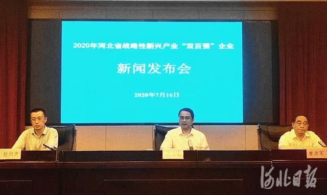 """河北2020""""双百强""""企业榜单出炉 长城汽车承德钢铁中信戴卡前三"""