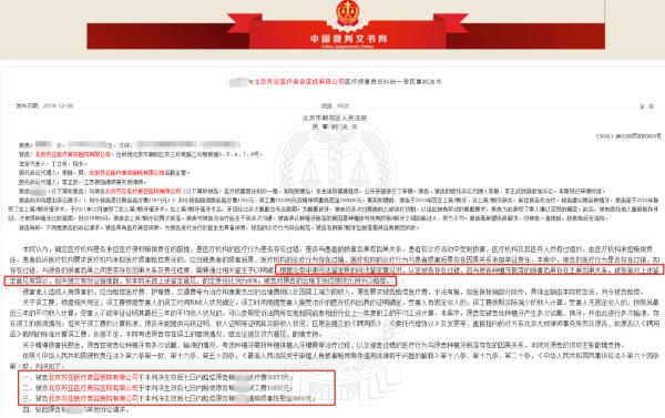 来源:中国裁判文书网(部分内容)
