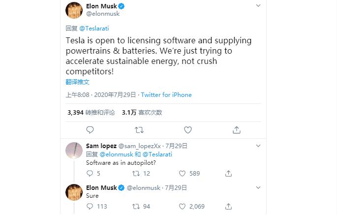 马斯克表示:特斯拉开放电池、软件等供应 加速可持续能源发展