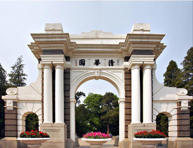 今年北京大学的录取分数是多少 云南理科715分