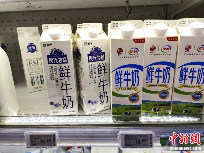 鲜奶价格战一升只要五块钱 消费者敢放心买买买吗?